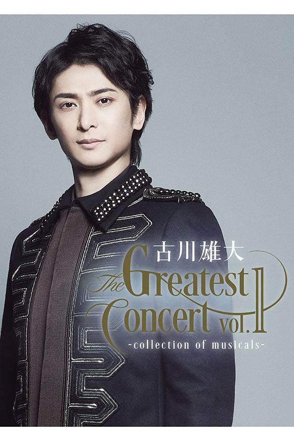 自身初のミュージカルコンサートを行う古川雄大【写真:(C)中野敬久】