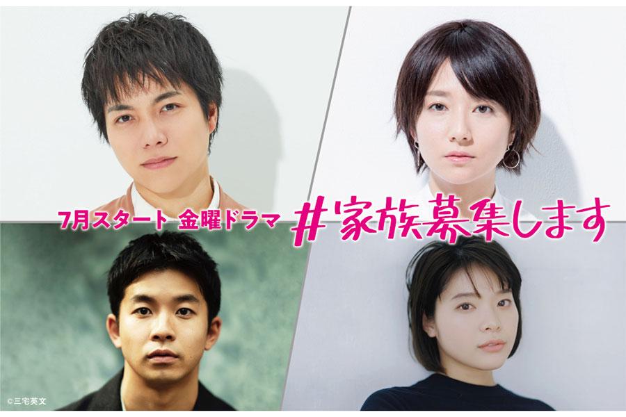 【コメント全文】重岡大毅、シングルファーザー役でドラマ主演 初の父親役で新境地