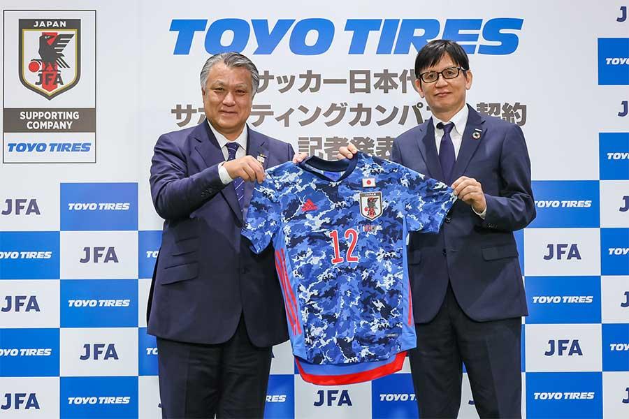 サッカー日本代表、TOYO TIRESとサポーティングカンパニー契約 青のイメージカラー共通