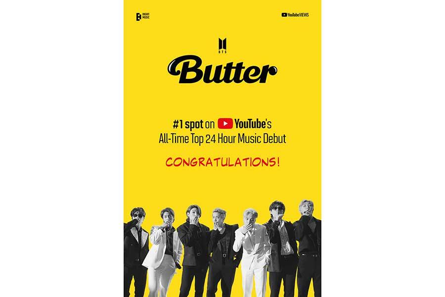 BTSの「Butter」のMVが公開24時間で1億820万再生回数を記録した【写真:(C)BIGHIT MUSIC】