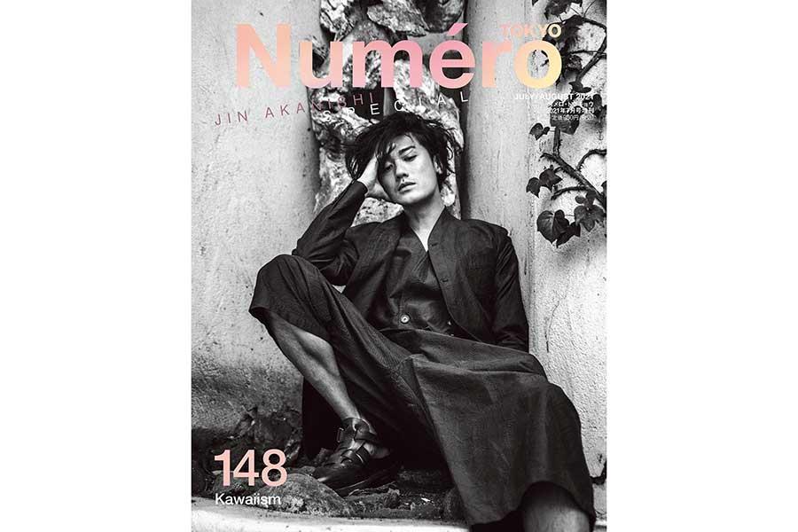 28日発売の「Numero TOKYO」7・8月号に赤西仁が登場