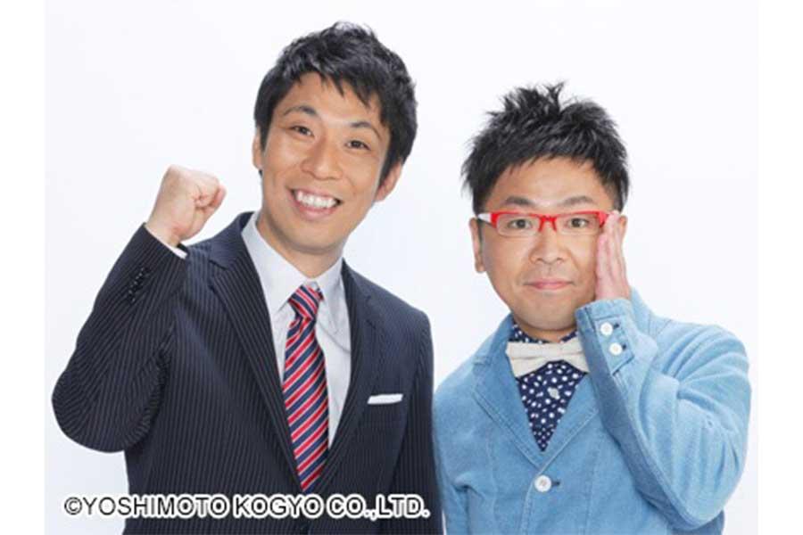 パンクブーブー【写真:(C)YOSHIMOTO KOGYO CO.,LTD.】
