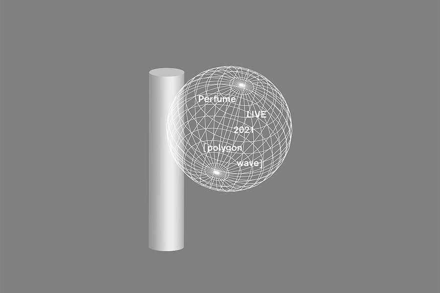 Perfumeが8月に「Perfume LIVE 2021 [polygon wave]」を開催