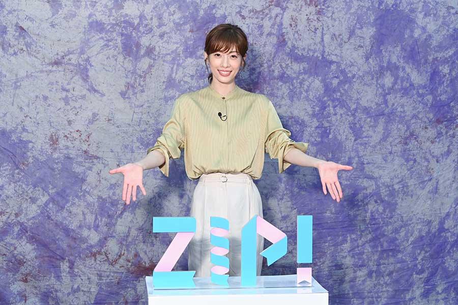 「ZIP!」6月金曜パーソナリティーに就任する明日海りお【写真:(C)日本テレビ】