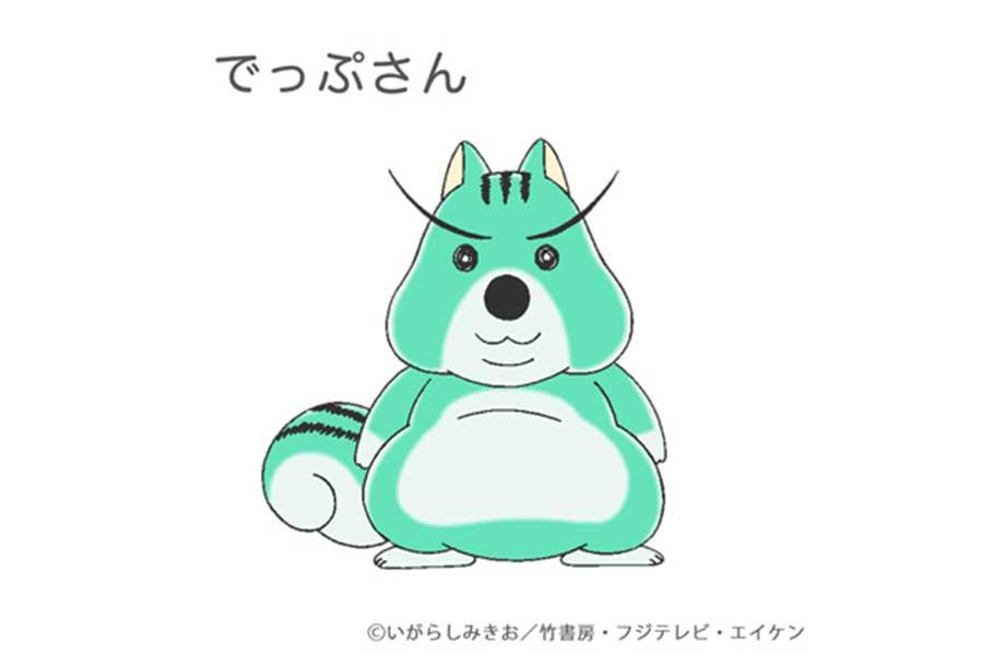 中村悠一が演じるキャラクター「でっぷさん」【写真:(C)いがらいみきお/竹書房・エイケン・フジテレビ】