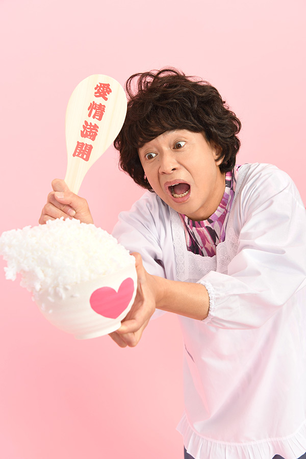 城島茂がドラマ「サムライカアサン」で主演を務める【写真:(C)NTV・J Storm】