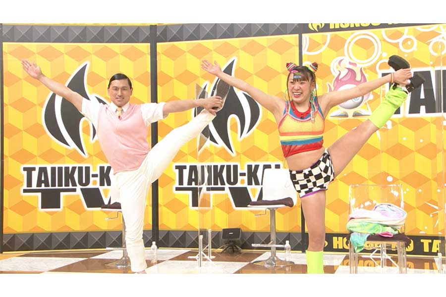 「炎の体育会TV」に出演する「オードリー」の春日俊彰とYouTuberのフワちゃん【写真:(C)TBS】
