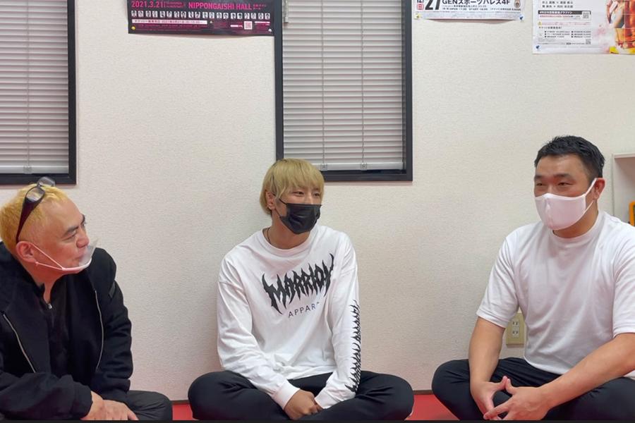 Fighting NEXUSの山田峻平代表(右端)も同席した【写真:ENCOUNT編集部】