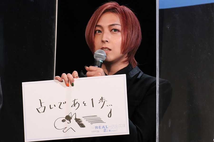 人気声優・蒼井翔太、「ウマがきている」ウマ娘影響?占いで競馬予想的中させる