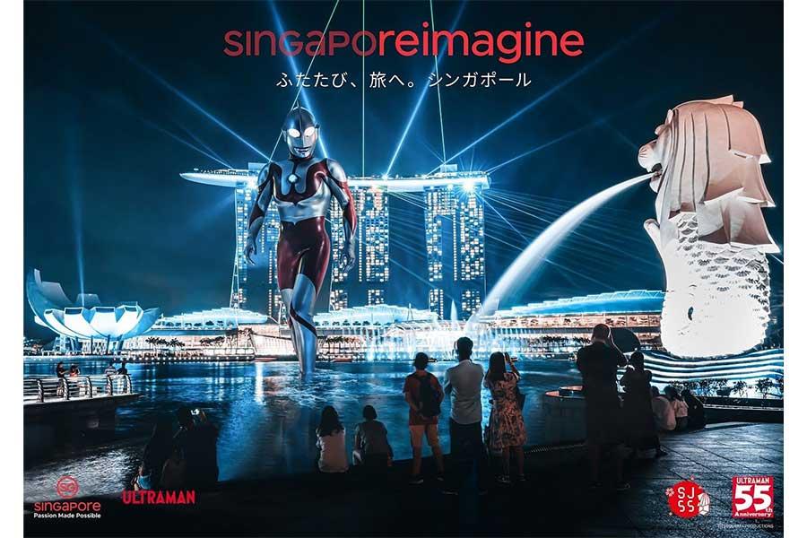 ウルトラマンがシンガポール観光のイメージキャラクターに就任【写真:(C)SingaporeReimagine ULTRAMAN】