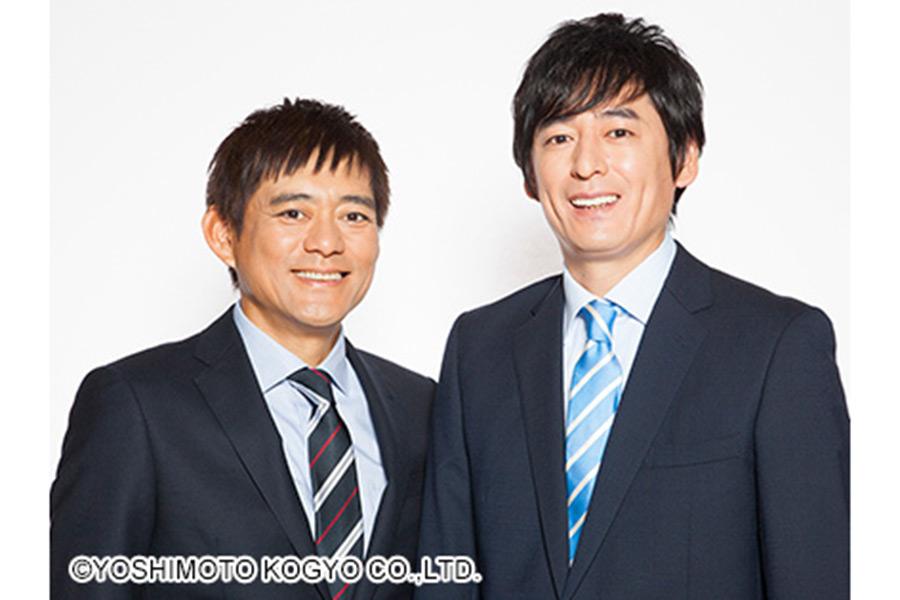 博多華丸・大吉【写真:(C)YOSHIMOTO KOGYO CO.,LTD.】