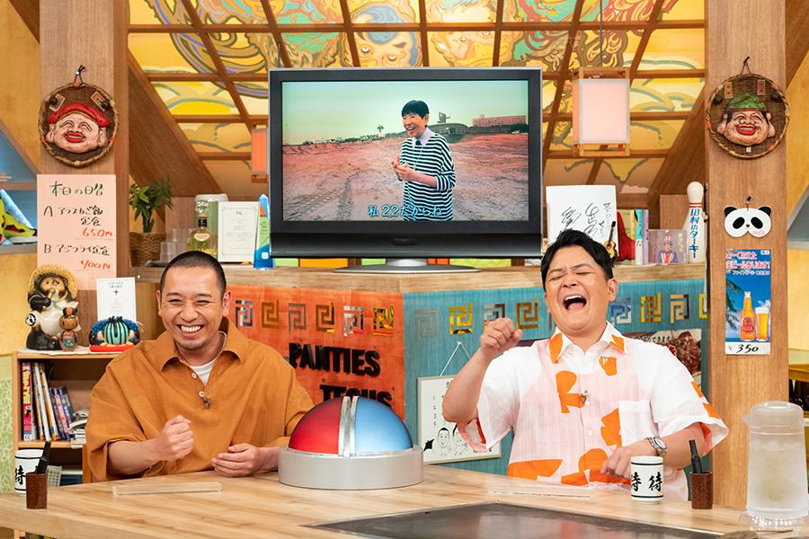 和田アキ子、相席食堂SPで人生初ひとりロケ挑戦【写真:(C)朝日放送テレビ】