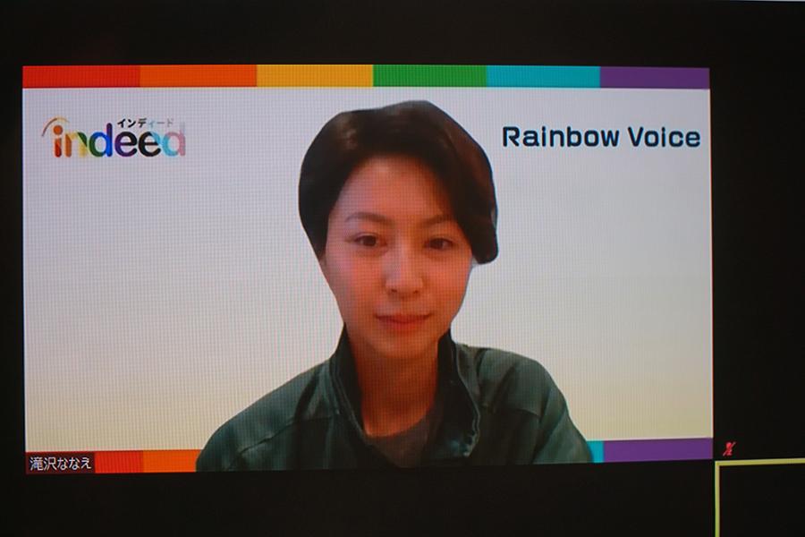 LGBTQ+だと伝えるタイミングの難しさを語った滝沢ななえさん【写真:ENCOUNT編集部】