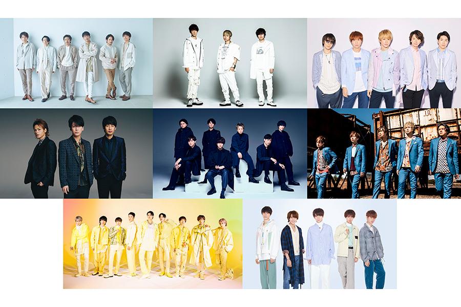 HiHi Jets、テレ東音楽祭に初出演 V6、NEWS、関ジャニ∞ら第1弾が発表