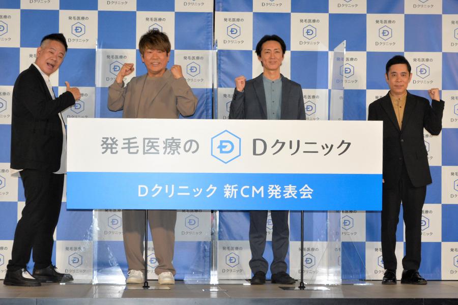 ナイナイ矢部、岡村の妻は「きれいな方、包み込むような印象」 結婚生活へもアドバイス