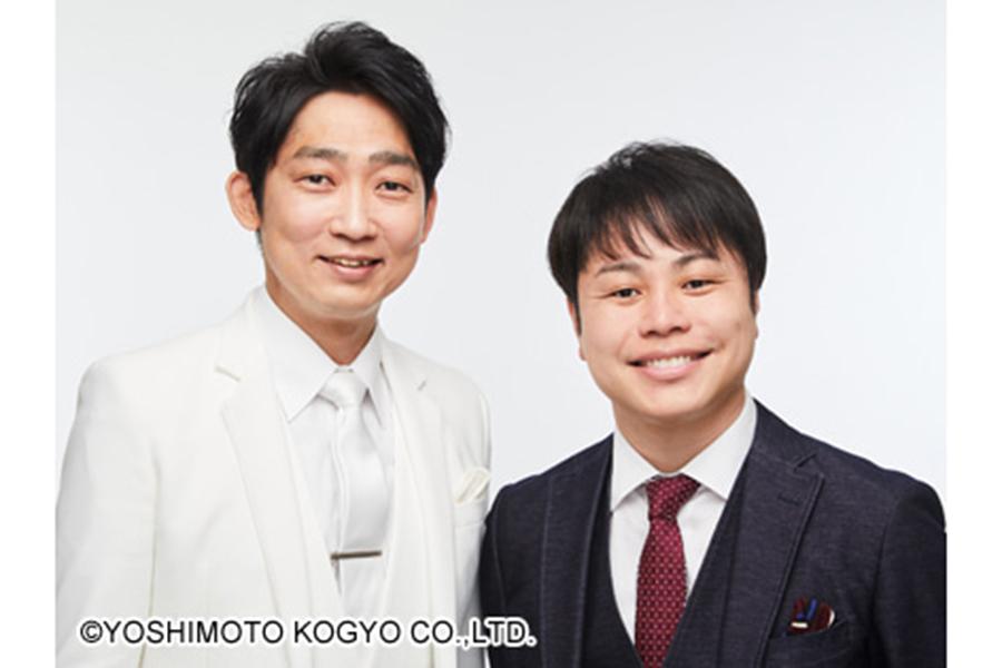 「ノンスタイル」の石田明(左)と井上裕介【写真:(C)YOSHIMOTO KOGYO CO.,LTD.】