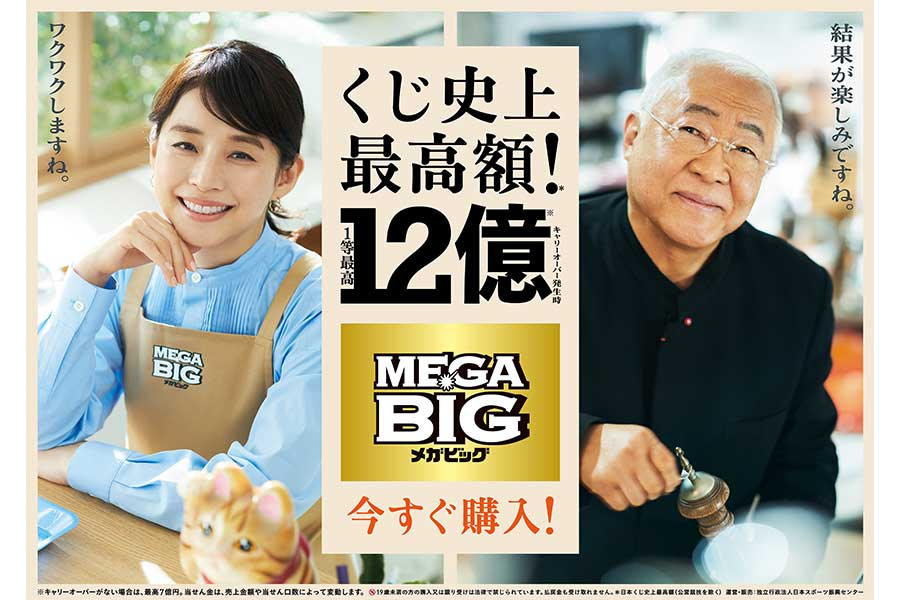 石田ゆり子、服部幸應とCM初共演 実際の料理も絶賛「本当においしくて」