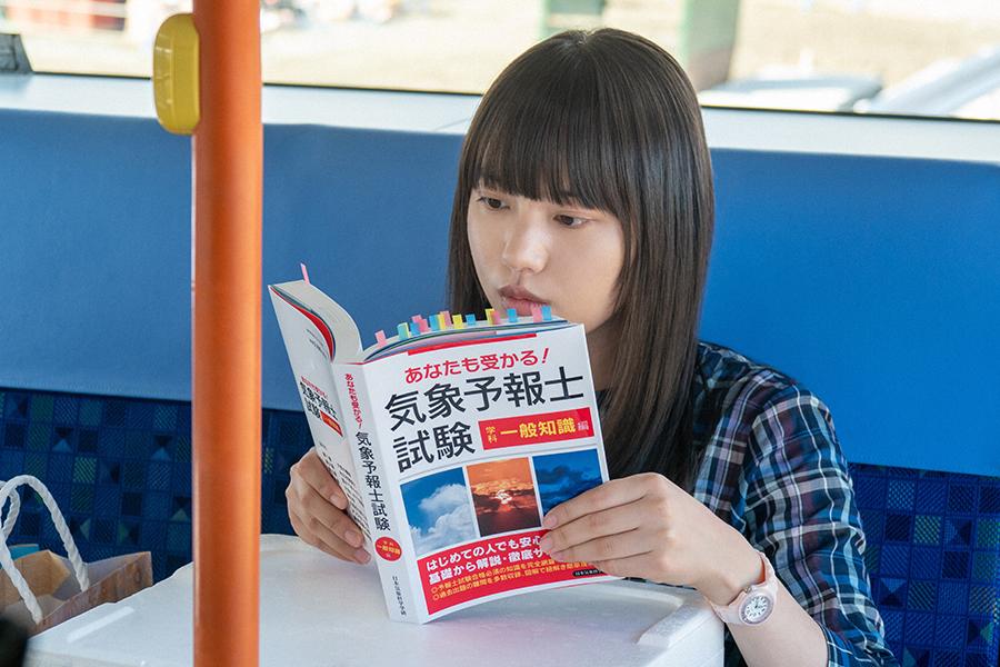 天気の勉強を始める永浦百音(清原果耶)【写真:(C)NHK】