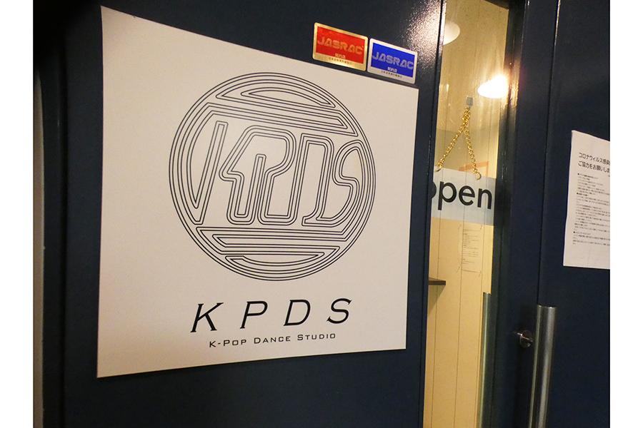 K-POP専門ダンススクール「KPDS」の入り口。コロナ禍のなか扉をたたく若者が増えている【写真:鄭孝俊】