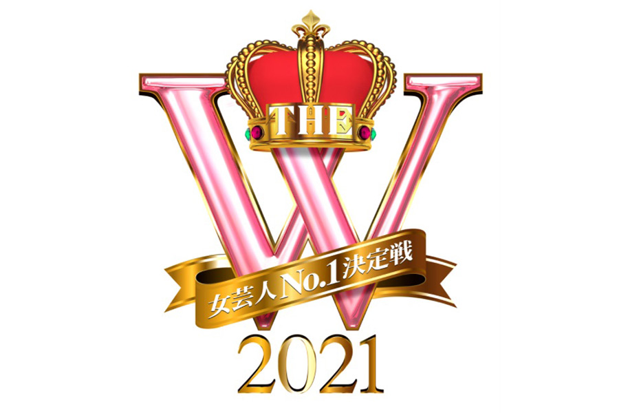 「女芸人No.1決定戦 THE W 2021」のロゴマーク