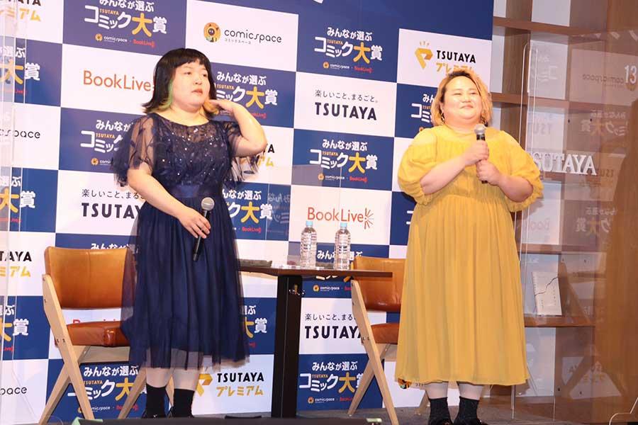 おかずクラブ、TSUTAYAカラーのドレスで授賞式登壇「プロレスラーじゃない!」