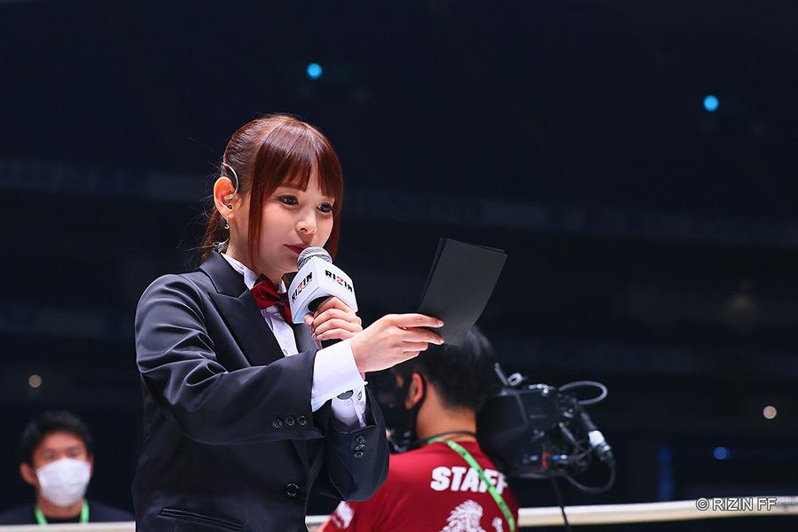 中川翔子、好感持てたRIZINドーム大会の解説とリングアナ 入念な準備光る