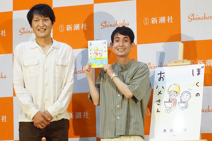 公開対談を行った(左から)千原ジュニアと矢部太郎【写真:ENCOUNT編集部】