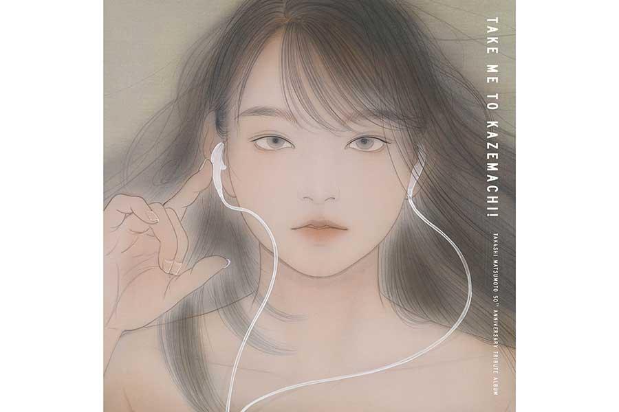 「いきものがかり」吉岡聖恵が3年ぶりのソロ楽曲配信決定