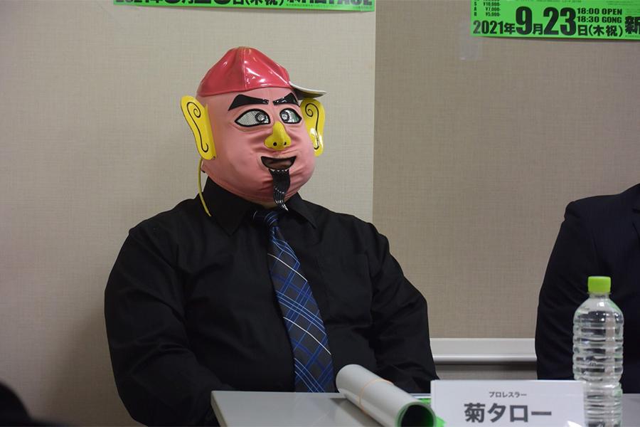 菊タロー【写真:ENCOUNT編集部】