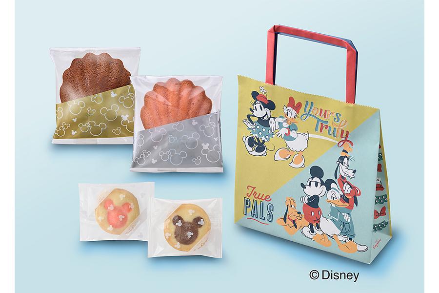 <ディズニー>ハピネスバッグが登場【写真:(C)Disney】
