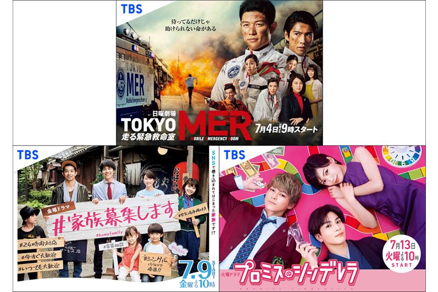 TBS「夏ドラマ展」開催 「プロミス・シンデレラ」などオリジナルアイテム展示