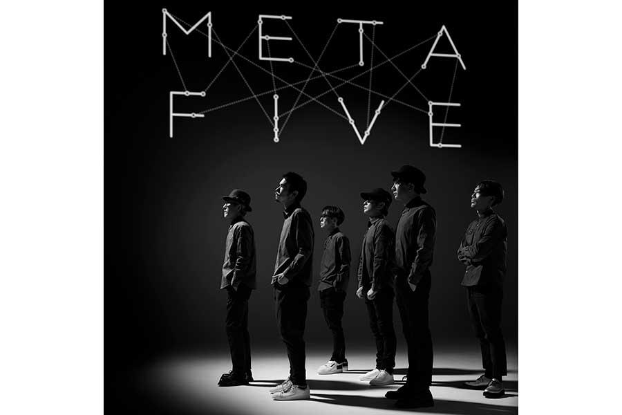 METAFIVEが新曲「The Paramedics」の配信決定
