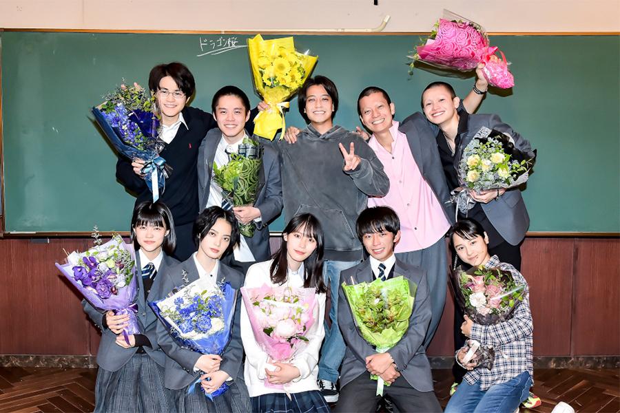 「ドラゴン桜」東大専科9人がクランクアップ 完全燃焼のコメント到着