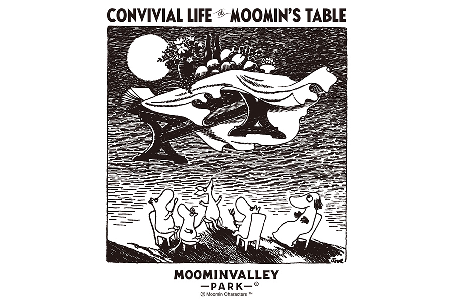 「ムーミンの食卓とコンヴィヴィアル展」が開催となる【写真:(C)Moomin Characters】