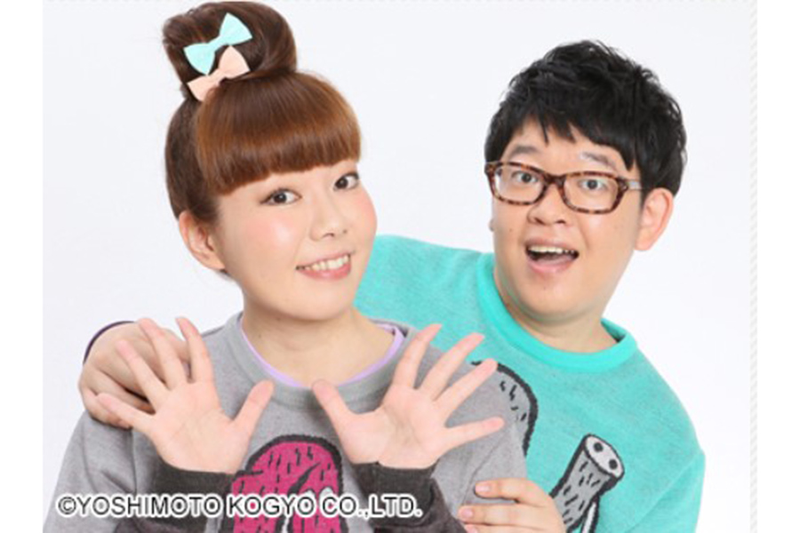 夫婦のじかん【写真:(C)YOSHIMOTO KOGYO CO.,LTD.】