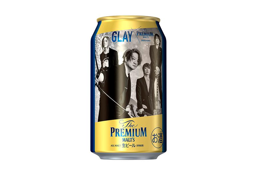 GLAY×ザ・プレミアム・モルツ オリジナルデザイン缶が数量限定で登場