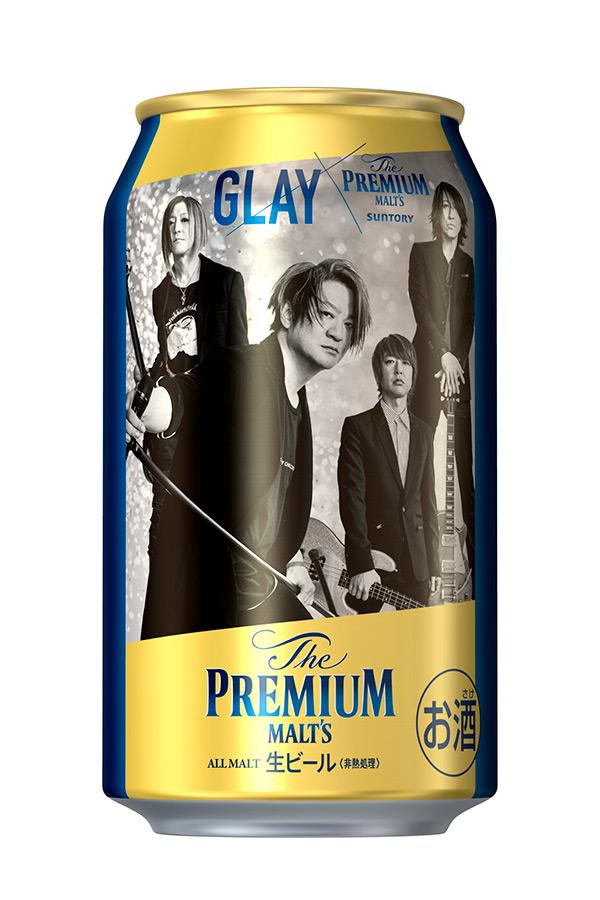 「ザ・プレミアム・モルツ〈GLAYデザイン缶〉」が登場だ