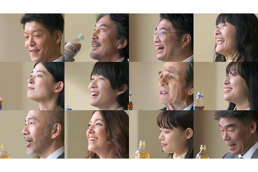 神木隆之介、役所広司と念願の初共演 「クラフトボス」CMにメインキャストとして登場