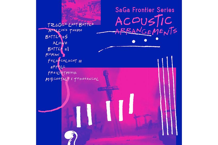 「SaGa Frontier Series ACOUSTIC ARRANGEMENTS」カバー写真