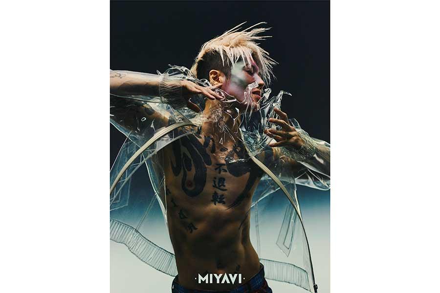 MIYAVI、13thアルバム「Imaginary」9・15発売「進化系のMIYAVI、全部ぶっ込みました」