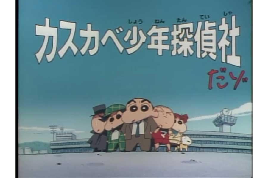 クレヨンしんちゃん、名作が23年ぶりに復活 映画最新作公開記念で2週連続放送