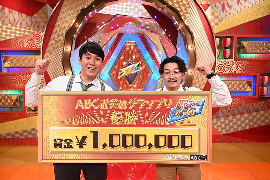 優勝者したオズワルド【写真:(C)ABCテレビ】