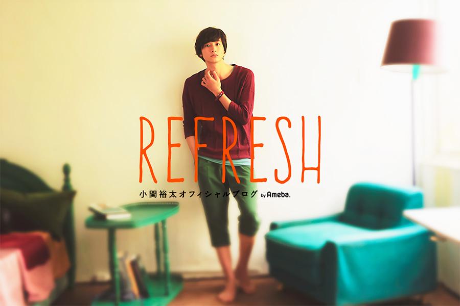 (C)小関裕太オフィシャルブログ「REFRESH」Powered by Ameba
