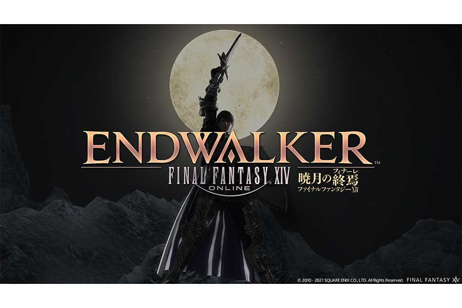 「FFXIV」最新拡張パッケージのベンチマークが配信開始【写真:(C) 2010 - 2021 SQUARE ENIX CO., LTD. All Rights Reserved.】