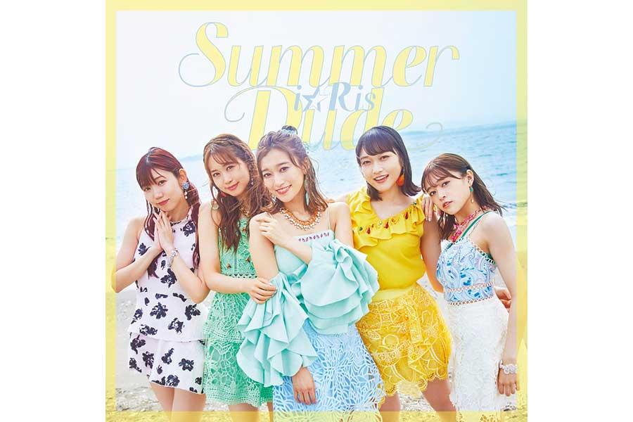 「Summer Dude」の「CD+ブルーレイ盤」ジャケット写真
