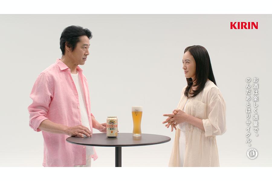 キリン「一番搾り」新CM 「仲間さんもおいしいビールへ」篇