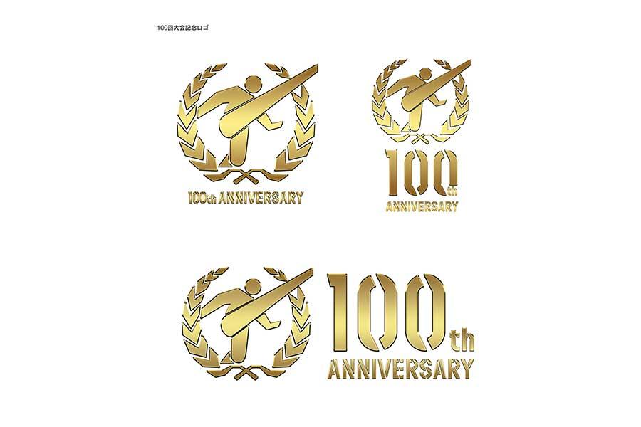 第100回全国高校サッカー選手権大会公式ロゴ【写真:(C)日本テレビ】