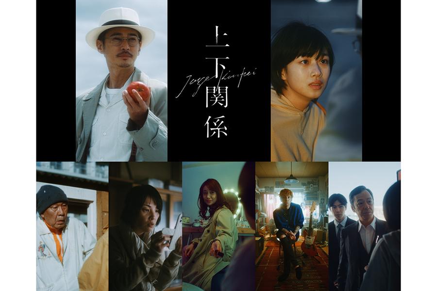 窪塚洋介、19年ぶりドラマ主演で降谷建志と親友共演 スマホで楽しむ縦型動画に挑戦