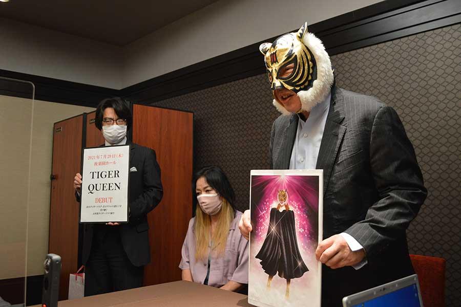 """【週末は女子プロレス♯7】女子版タイガーマスク、デビュー迫る """"初代""""が直々に送り出す"""