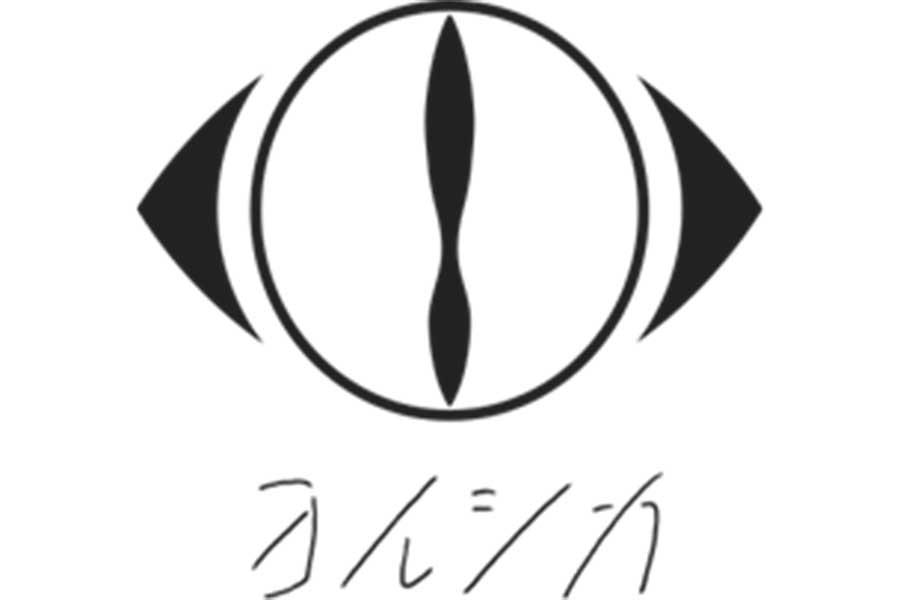 ヨルシカ、ローソンとのコラボキャンペーンが決定 suis自らの店内放送も実施